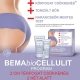 Bema bio Cellulit program szett